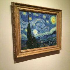 Solomon R. Guggenheim Museum User Photo
