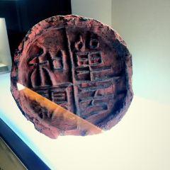 Zhongguochangcheng Museum User Photo