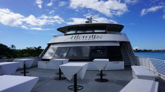 Atlantis Cruises