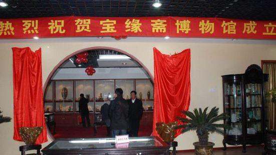 Baoyuanzhai Museum