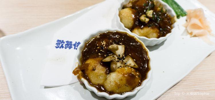歌舞伎日料餐廳2