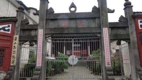 通山縣博物館