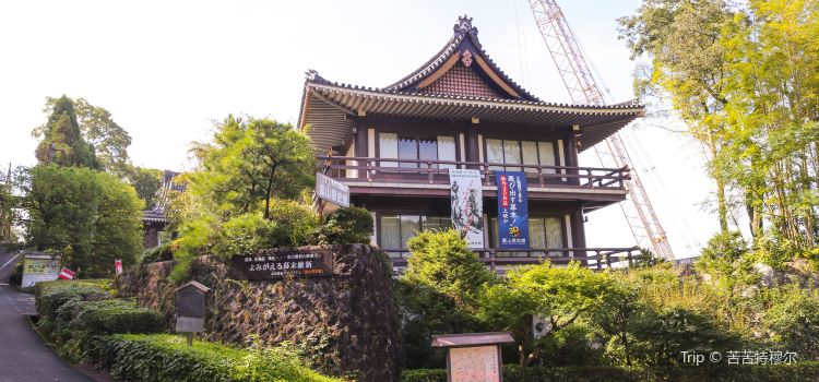 Ryozen Museum of History1