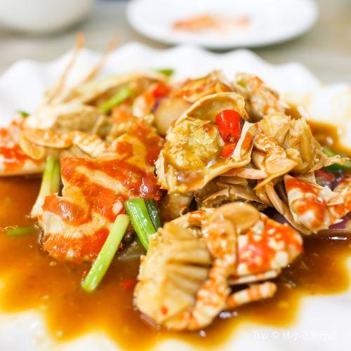 Hua Jie Hao Zai Lai Seafood Process ( Main Branch)