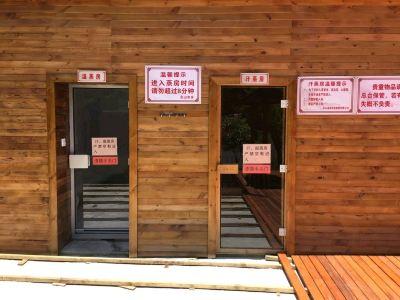 東山水鄉溫泉旅遊度假村
