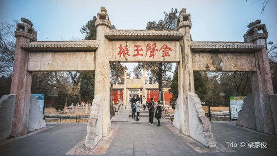 Qufu's Temple and Cemetery of Confucius and Kong Family Mansion