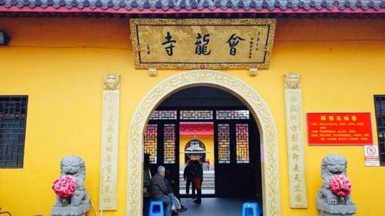 Huilongsi (South Gate)