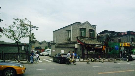 Dali Hutong