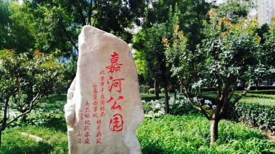 Jiahe Park