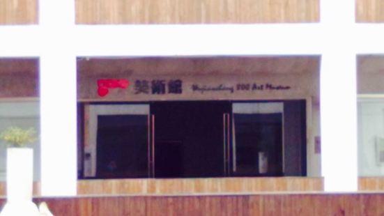 Wujiaochang 800 Art Museum