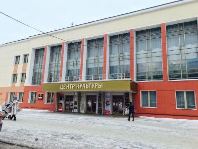 Magadan Municipal History and Culture Museum