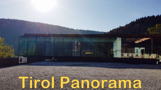 Panorama and kaiserjager museum