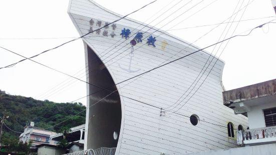 長濱樟原教會