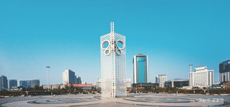 世界風箏都紀念廣場
