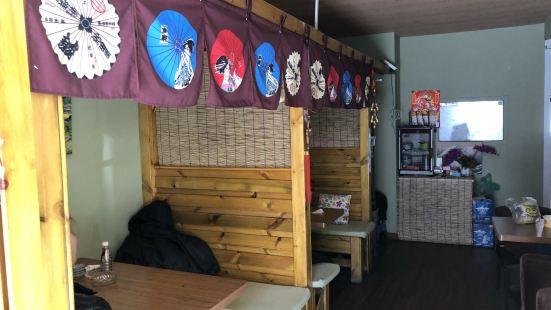 魚穀屋壽司拉麵