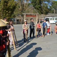 Hani Cultural Park User Photo