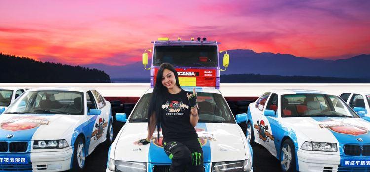 Junda Car Performance3