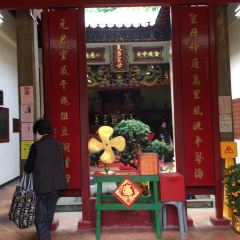Tin Hau Temple (Stanley) User Photo