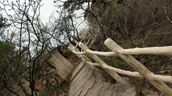 Xueye Three Gorges Scenic Area