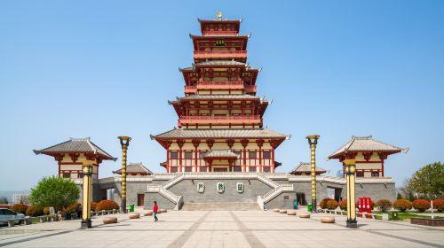 中華石鼓園