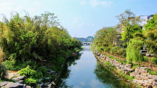 Zizhou Park