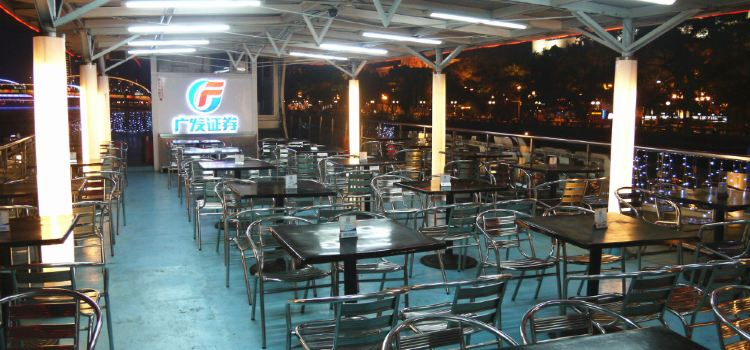 Zhujiang Night Tour Tianzi Wharf1