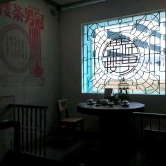 茶文化館用戶圖片