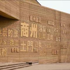Qujiang Jia Ping'ao Hall User Photo