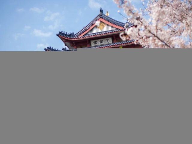 錯過等一年!中國旅遊日,全國景點大降價,免費或半價!