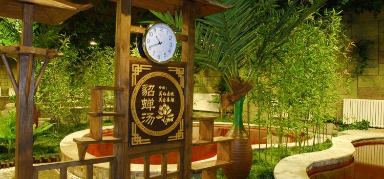 頤和溫泉酒店溫泉1