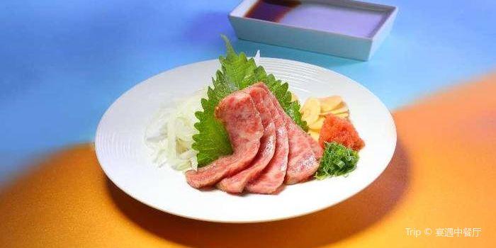Yan Yu Chinese Restaurant (Guangzhou W Hotel)3