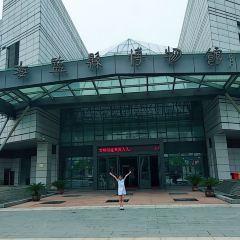 China Sea Salt Museum  User Photo
