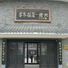 Kejia Museum User Photo