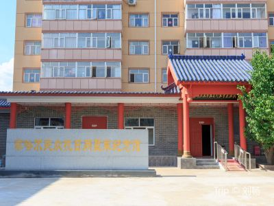 Kangri Tongmengjun Memorial Hall (Southeast Gate)
