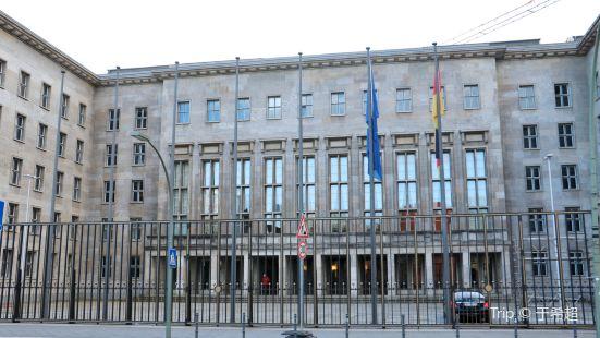 德國聯邦財政部大樓