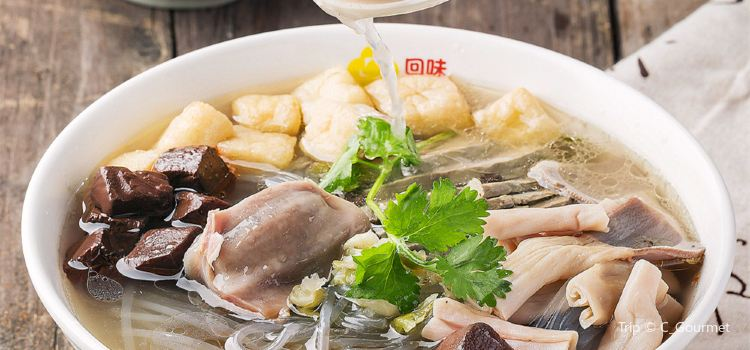 HuiWei Ya XueFen Si Tang