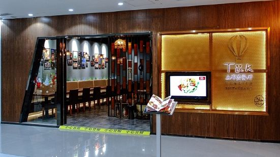 TUK Turkey Restaurant( Huai Hai Zhong Road )