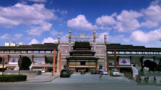 Kaili National Stadium