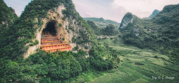 Yixing Wanfo Temple