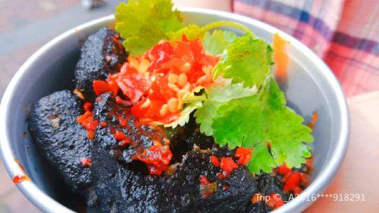 黑色經典長沙臭豆腐(瀟湘文化店)
