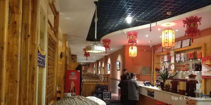 Farmer's Restaurant(Yong'an Street)1