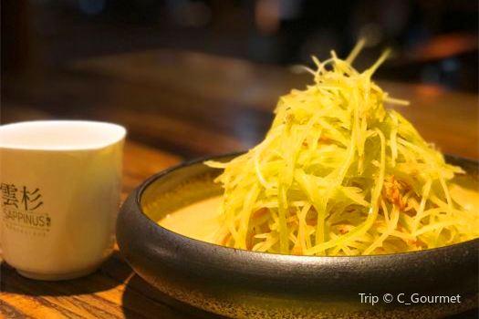 Yun Shan Shan Hao Restaurant