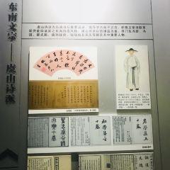 常熟博物館用戶圖片