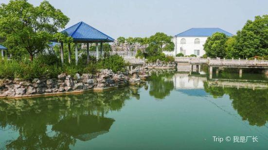Shenlong Ecological Park