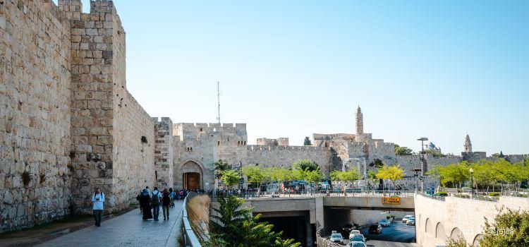 Jaffa Gate (Bab al-Khalil)1