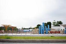 南沙儿童公园-广州-携程旅行顾问郭瑞