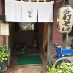 Qiaomaimiandian fu'an User Photo