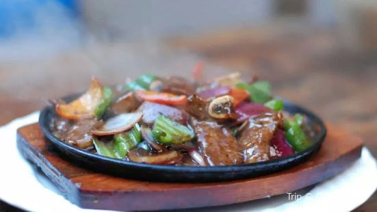 Xiang Li Jing Pin Private Kitchen Restaurant