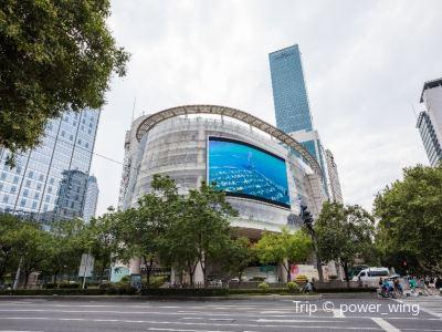 南京文化藝術中心
