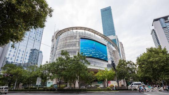 Nanjing Culture & Art Center